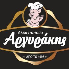 Αργυράκης Αθανάσιος