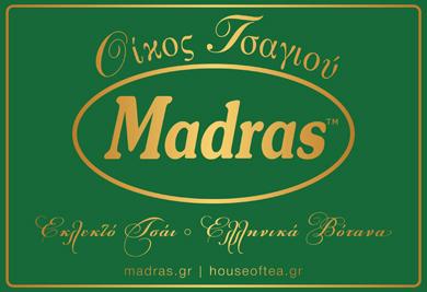 ΟΙΚΟΣ ΤΣΑΓΙΟΥ MADRAS - STEPA Α.Ε