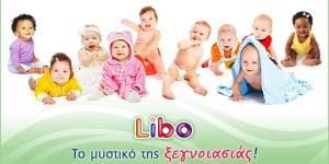 https://epimenonellinika.gr/wp-content/uploads/2020/03/libo-care-300x150.jpg
