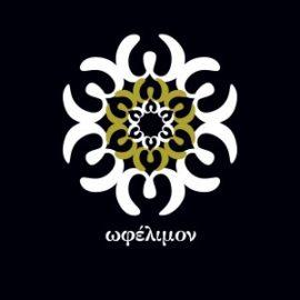 Ofelimon oliveoil