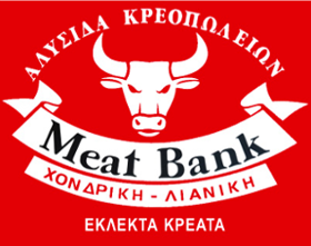 Meat Bank