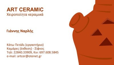 ART CERAMICS