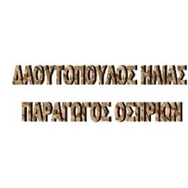Ηλίας Δαουτόπουλος
