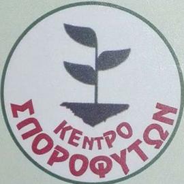 ΝΙΚΟΛΑΟΣ ΜΗΛΙΟΣ