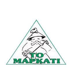 ΔΙΑΦΑΣ ΧΡΗΣΤΟΣ και ΣΙΑ Ο.Ε - Το Μαρκάτι -