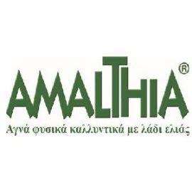 AMALTHIA Cosmetics