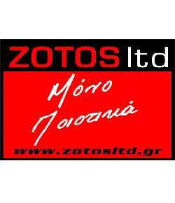 ΖΩΤΟΣ ΣΩΤΗΡΙΟΣ - ZOTOS LTD -