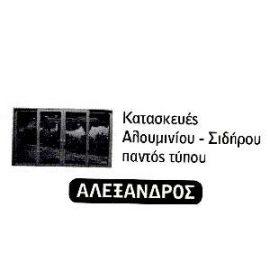 ΓΚΑΖΙΑΝΗΣ ΑΛΕΞΑΝΔΡΟΣ