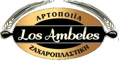 Los Ambeles Α.Ε.