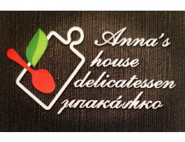 Κωνσταντίνος Κορδάτος - Anna΄s house delicatessen