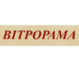 ΒΙΤΡΟΡΑΜΑ - ΚΙΚΗ ΠΑΠΑΔΗΜΗΤΡΙΟΥ