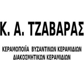 ΚΩΝΣΤΑΝΤΙΝΟΣ ΤΖΑΒΑΡΑΣ