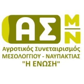 Αγροτικός Συνεταιρισμός Μεσολογγίου-Ναυπακτίας ''Η Ένωση''