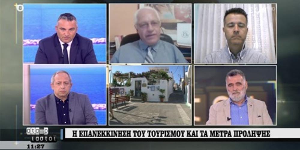 Ο Γιώργος Μητροπέτρος στον Σκάϊ. Όλοι στηρίζουν πλέον τα Ελληνικά Προϊόντα και τις Ελληνικές Επιχειρήσεις