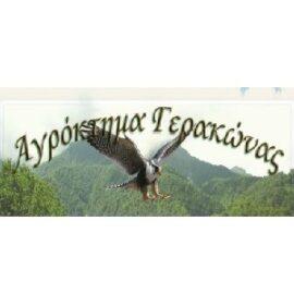 ΑΓΡΟΚΤΗΜΑ ΓΕΡΑΚΩΝΑΣ - Gerakonas Farm -