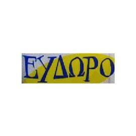 ΕΥΔΩΡΟ ΧΑΡΤΙΚΑ - ΣΤΡΑΤΟΠΟΥΛΟΣ Ε. ΚΑΙ Γ. Ο.Ε.