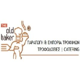 THE OLD BAKER - ΣΤΑΥΡΟΣ Μ. ΠΑΠΠΑΣ & ΥΙΟΣ