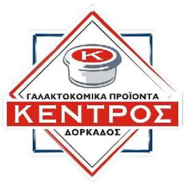 """Γαλακτοκομικά Προϊόντα """"ΚΕΝΤΡΟΣ"""""""