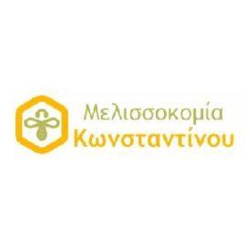 Μελισσοκομία Κωνσταντίνου