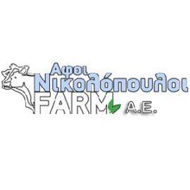 Αφοί Κ. Νικολόπουλοι Farm Α.Ε.