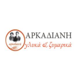 ΦΙΛΟΠΟΙΜΗΝ ΠΑΠΟΥΛΙΑΣ - ΑΡΚΑΔΙΑΝΗ