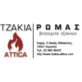 TZAKIA ATTICA ΡΩΜΑΣ