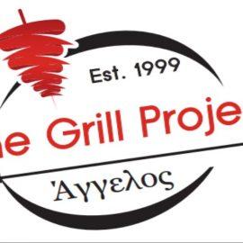 Άγγελος The Grill Project